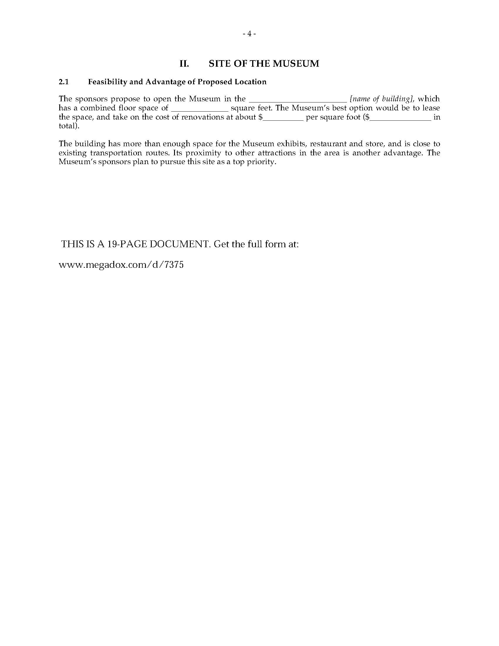 Discipline essay in tamil