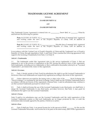 Picture of Trademark License Agreement | China